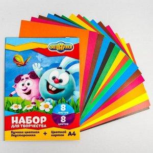 Цветной картон, 240 г/м2, 8 л. + цветная бумага А4, 8 л. 48 г/м2, СМЕШАРИКИ