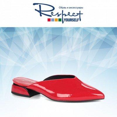 «Respect». Новинки и Sale! — Женщинам: сандали/босоножки/сабо — Кожаные