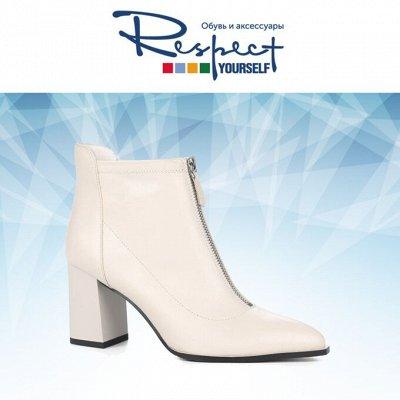 «Respect». Новинки и Sale! — Женщинам: ботинки/сапоги весна — Кожаные