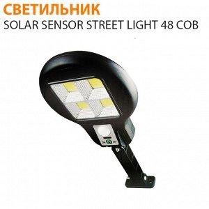 Светильник на солнечной батарее Solar Sensor Street Light 48 COB