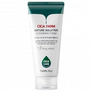 Пенка для умывания с центеллой FarmStay Cica Farm Nature Solution Cleansing Foam, 180ml