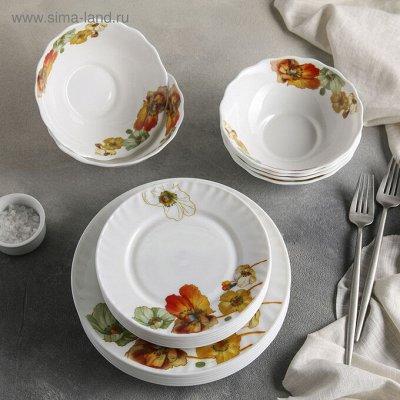 Доляна - аксессуары для кухни..Новое поступление) — Посуда разная. Керамика для дома — Посуда