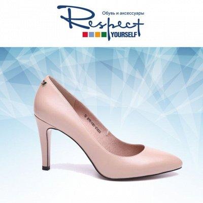 «Respect». Новинки и Sale — Женщинам: туфли классика — На каблуке