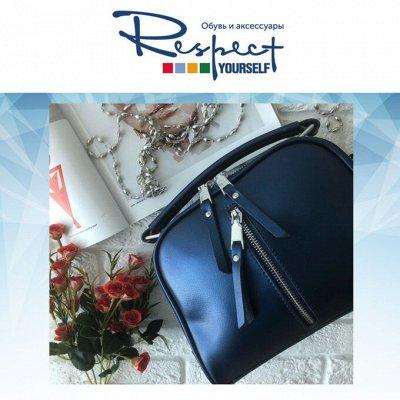 «Respect». Новинки и Sale! — Сумки/рюкзаки для мужчин и женщин — Сумки