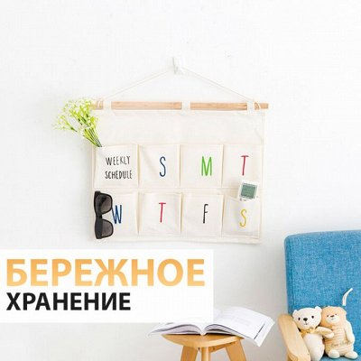 ♚Elite Home♚ Pasabahce - самый полный ассортимент — Кофры/Чехлы /Органайзеры /Вакуумные пакеты — Для дома