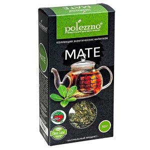 Чайный напиток POLEZZNO МАТЕ 50 г 1 уп.х 19 шт.