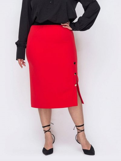 МОДНЫЙ ОСТРОВ ❤ Женская одежда. Весна-лето 2021  — брюки, юбки Большие размеры — Брюки
