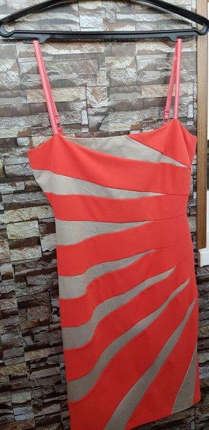 Шикарное платье(персиковое с золотом). Италия