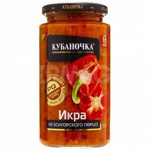 Икра из перца болгарского КУБАНОЧКА гост 500г стб твист