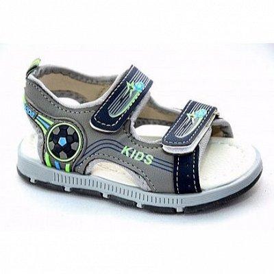 РКБ -9, ликвидация склада обуви! Скидки до 80% — Летняя обувь Сандалии, Босоножки мальчики(31-41)скидки — Босоножки