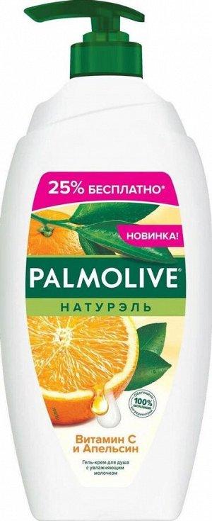 ПАЛМОЛИВ Гель д/душа Витамин С и Апельсин /750