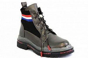 Ботинки AW-305 т.сер