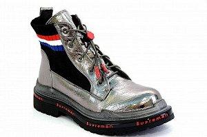 Ботинки AW-309 т.сер