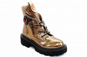 Ботинки AW-4 зол