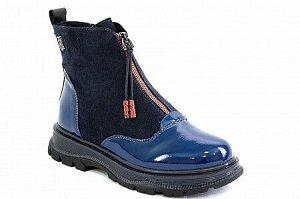 Ботинки AW-198 син