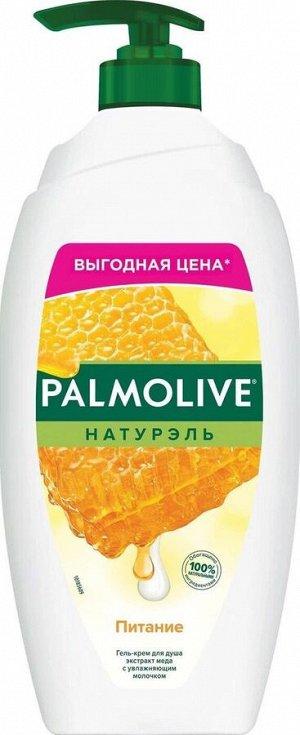 ПАЛМОЛИВ Гель д/душа Молоко и мед /750
