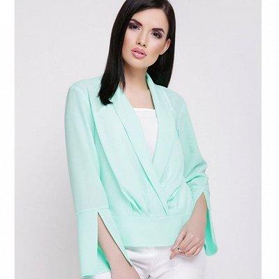 F@SHION UP и 1FOR YOU! Одежда для женщин. Акция-20% — Костюмы