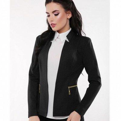 F@SHION UP и 1FOR YOU! Одежда для женщин. Акция-20% — Кардиганы, пиджаки
