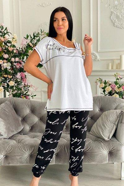Натали.Трикотаж для всей семьи, домашний текстиль,носки. — Брюки, леггинсы, джинсы — Повседневные платья