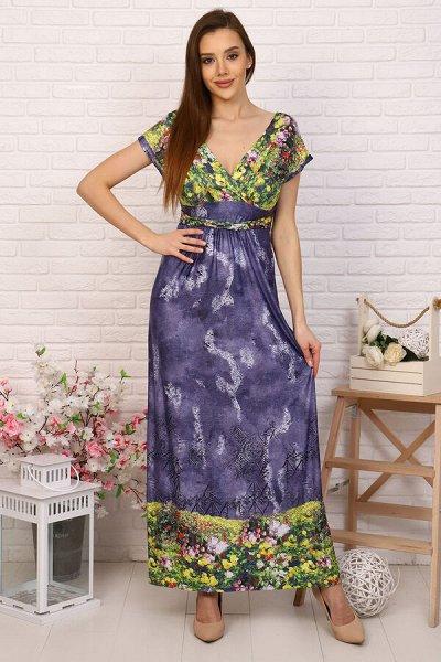 Натали™ - Самая популярная коллекция домашней одежды НОВИНКИ — Сарафаны — Сарафаны