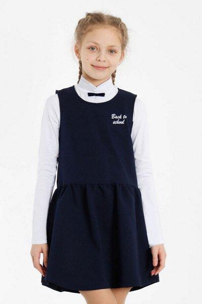 Натали.Трикотаж для всей семьи, домашний текстиль,носки. — Детский трикотаж/Для девочек — Повседневные платья