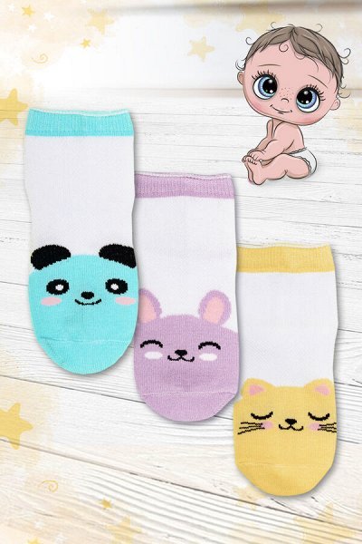 Натали.Трикотаж для всей семьи, домашний текстиль,носки. — Чулочно-носочные изделияДетские носки — Повседневные платья