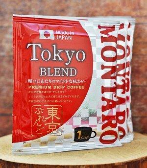 Кофе MONTARO TOKYO BLEND мол, фильтр-пакет 7 гр
