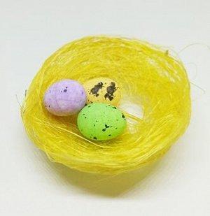 Гнездо декоративное. Желтый