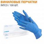 """Виниловые перчатки Intco """"Синие"""" / 100 шт."""
