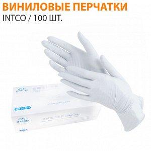 """Виниловые перчатки Intco """"Белые"""" / 100 шт."""