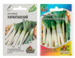 """Семена Лук порей """"Карантанский"""""""