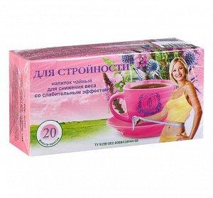 Чайный напиток «Для стройности», фильтр-пакет, 20 шт.