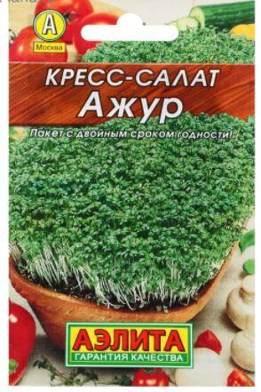 """Семена Кресс-салат """"Ажур"""" """"Лидер"""""""