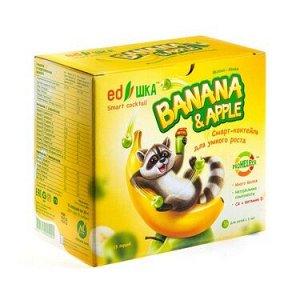 EDшка™ «Яблоко-банан»