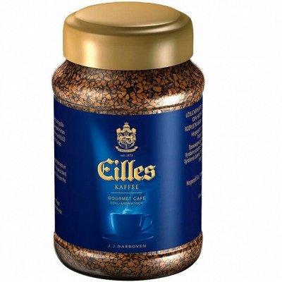 Кофе из ВЬЕТНАМА большой ассортимент. Быстрая доставка — Растворимый кофе  из Германии — Растворимый кофе