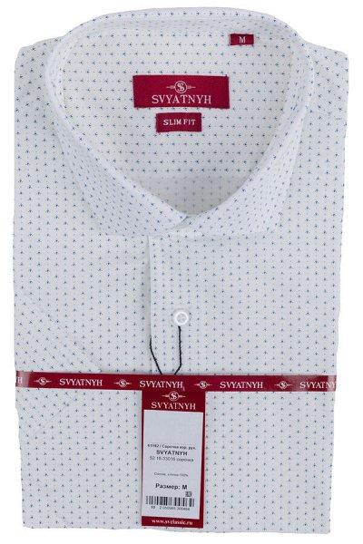 Svyatnyh *Одежда, аксессуары для мужчин и женщин — Сорочки с коротким рукавом — Короткий рукав