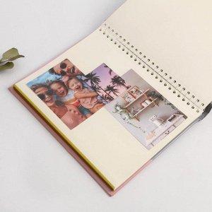 Фотоальбом на 20 магнитных листов «Следуй за мечтой»
