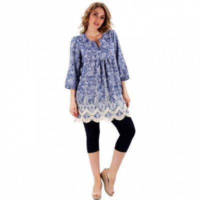 СИНЕЛЬ - Трикотажка для дома и Одежда на выход с 40 до 68 — Блузы и туники - скидки — Рубашки и блузы