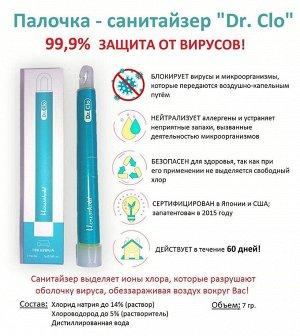 Dr. Clo Antibacterial deodorante Средство дезодорирующее для домашнего использования 7 гр.
