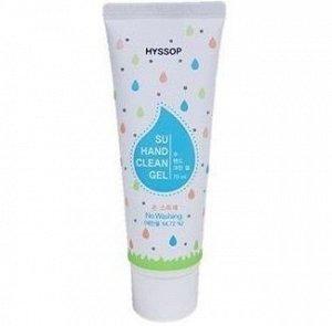Гигиенический гель для рук с экстрактами алоэ, ромашки и гиалуроновой кислотой SU HAND CLEAN GEL 70мл (этанол 54.72%)