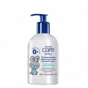 Увлажняющее крем-мыло для детской кожи, 250 мл