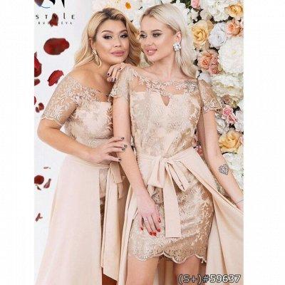 《SТ-Style》Стильная женская одежда! Новинки сезона! — Вечерние платья — Вечерние платья