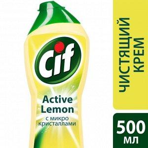 CIF (СИФ) Чистящий крем Актив лимон, 500 мл