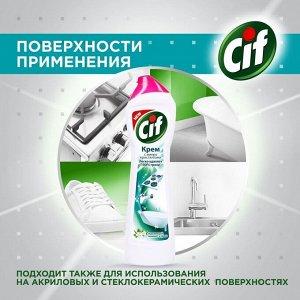Чистящий крем Cif Зеленая свежесть 500мл