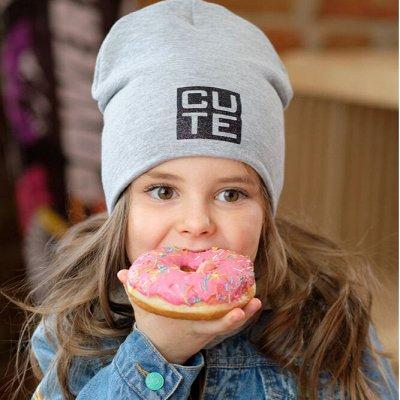 💖Grafsi💖 Распродажа дизайнерских шапок до-40%💖 — Детские — Шапки