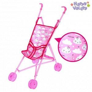 Кукольная коляска-трость «Облачка»