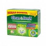 """Таблетки для посудомоечной машины """"Clean&Fresh"""" Allin1 (mini) 15 штук"""