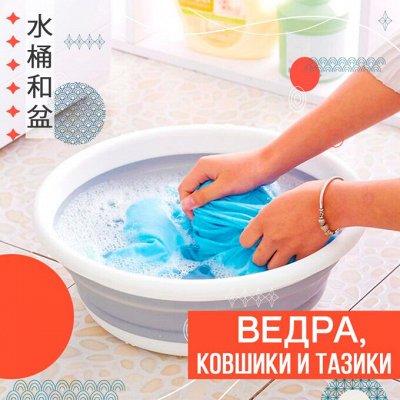 ASIA SHOP💎Самые низкие цены на Японию — Ведра/ковшики/тазики 水桶和盆