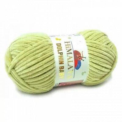 Пряжа для вязания на любой вкус, цены очень низкие! — Фантазийная пряжа — Пряжа