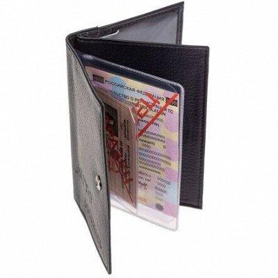 G* - сумки- Новинки! — Обложки для документов — Обложки для документов